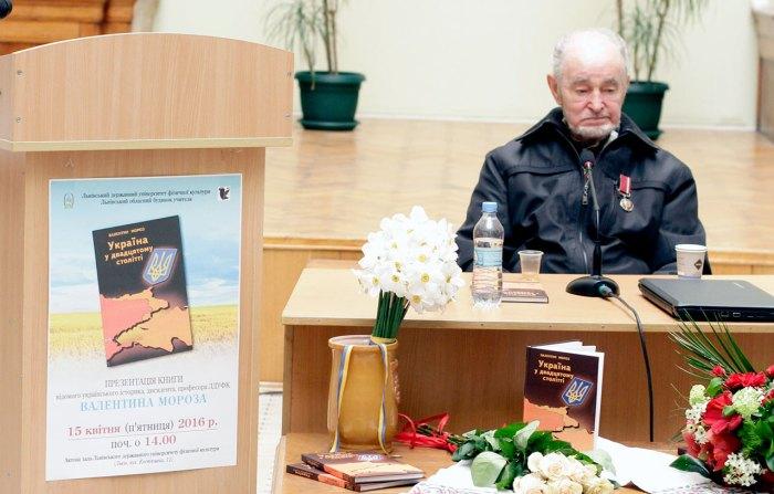 Презентація третьої книги трилогії «Україна у двадцятому столітті» українського історика і дисидента Валентина Мороза