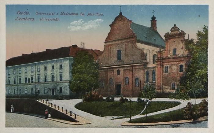Львівський університет (1850-1920)