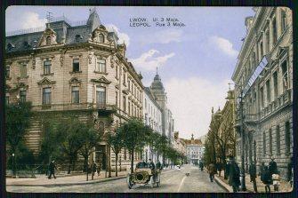 Листівка 1917 року, на котрій помітно аж три корпуси Львівського університету