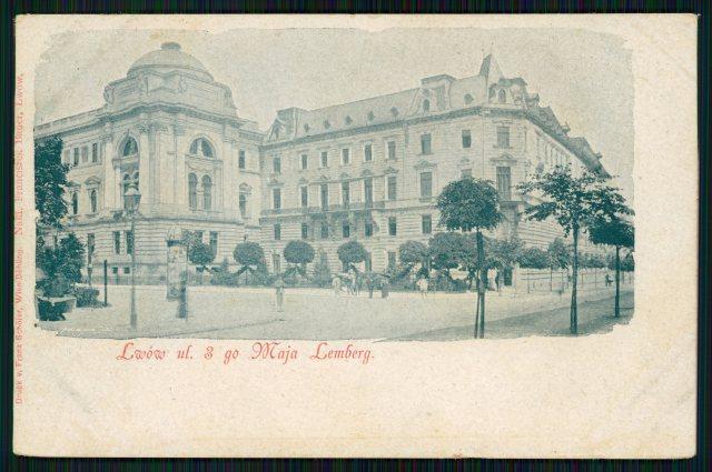 """Будівля інституту післядипломної освіти, відома в минулому як """"Флоріанка"""" та """"Каштелянка"""". Фото кінця XIX ст."""