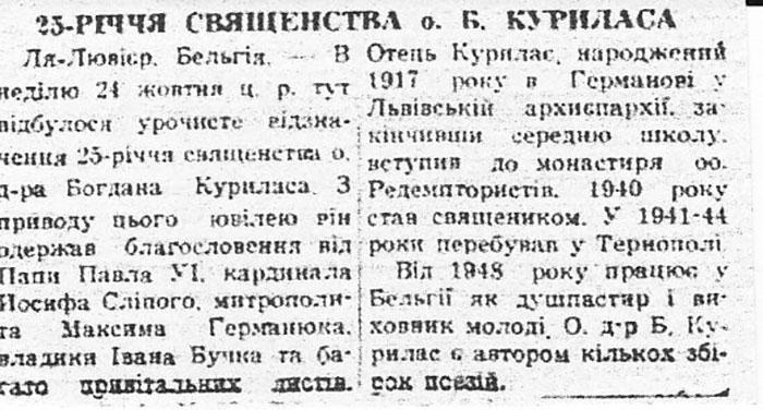 Про срібний ювілей о. Богдана Куриласа, 1965 р. - https://www.geni.com/documents/view?doc_id=6000000015130824016&graph_node_id=surname-17479626