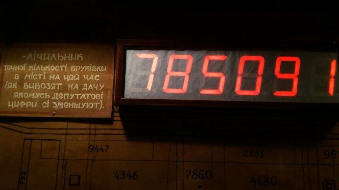 Циферблат, де жартівливо вказується кількість всієї львівської бруківки. (Дім Легенд). Фото: Наталія Данилів