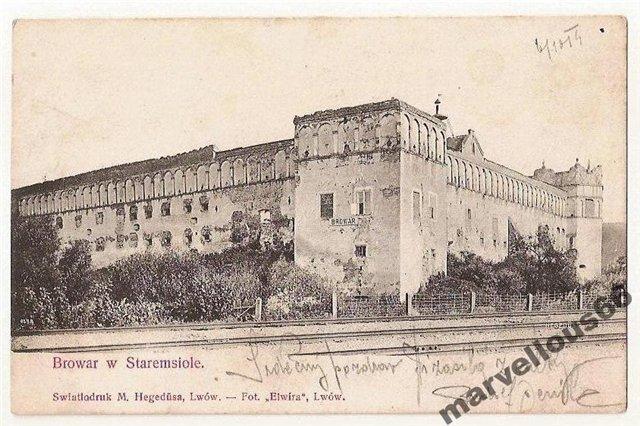 Бровар в Старосільському замку. Фото 1914 року