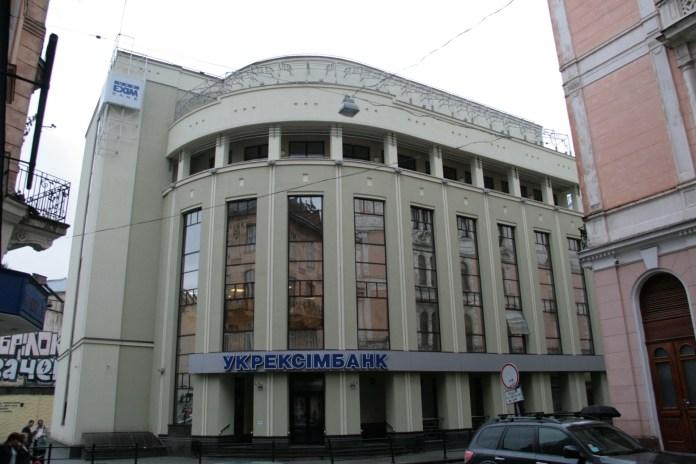 """Частина будівлі """"Укрексімбанку"""" з вулиці Вороного. Сучасне фото"""