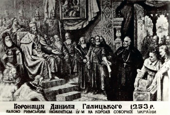 Коронація Данила Галицького – картина А. Пилиповського (http://karelin.org.ua/padinnya/)