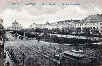 Вулиця Карла Людвига (тепер – проспект Свободи). Листівка початку 1900 років