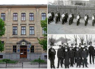 Академічна гімназія у Львові