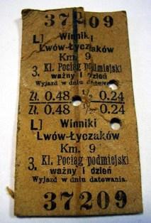 Квиток на потяг до Винник, Фото опубліковано у Facebook Юрієм Скобленко