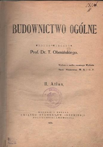 Титульна сторінка книги Т. Обмінського (1925 рік)