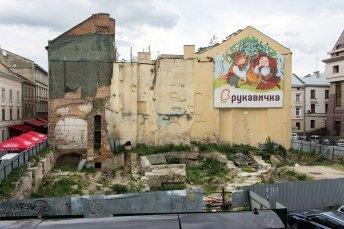 Територія на пл. Міцкевича, 9, 2016 р.