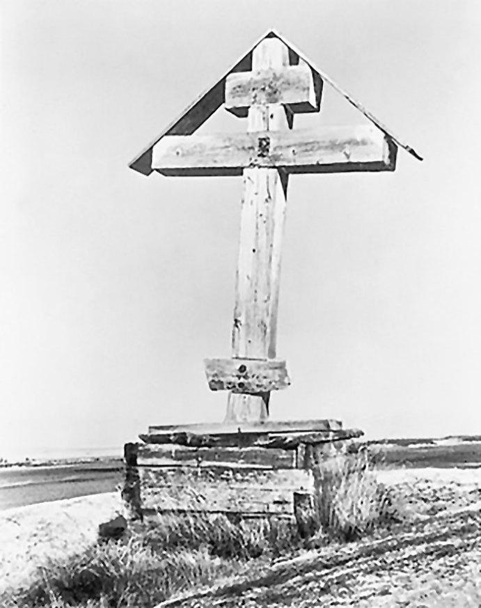 Хрест-голбець