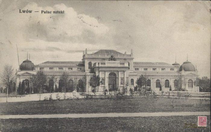 Палац Мистецтв. Фото 1894 року
