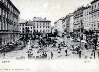 Площа Ринок (1906р) (джерело фото Polona.pl)