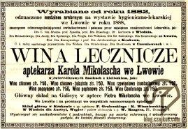 Реклама 1889 року