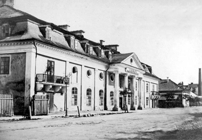 Казино Гехта, збудоване у 1784-1785 рр. Фото 1860-х рр.