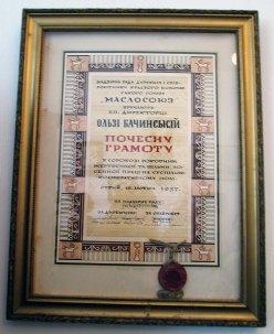 Грамоти О. Бачинської в її музеї в Стрию, Фото: Патер Анастасія