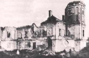 Замок в Мурованому після бомбардування російськими військами. Фото після 1914 року