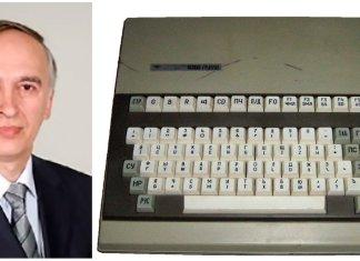 У Львові з'явиться пам'ятник першому вітчизняному комп'ютеру