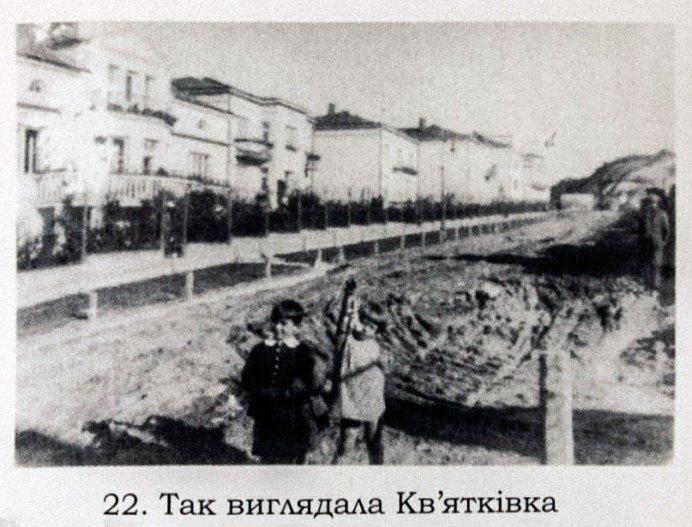 Львів, будинок по вулиці родини Крушельницьких, 30-ті роки ХХ століття
