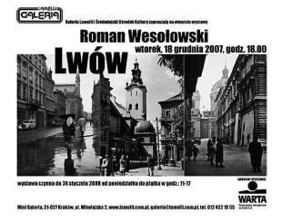 Афіша виставки фотографій Романа Весоловського