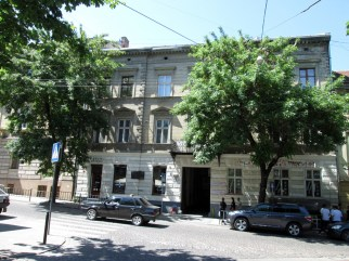 Будинок де мешкала Марта Чорна, вул. Дорошенка 50. Фото: Патер Анастасії