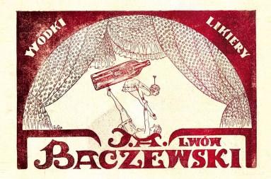 Реклама алкогольних виробів Бачевських