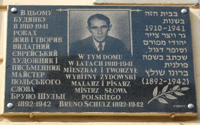 Меморіальна дошка Бруна Шульца в Дрогобичі