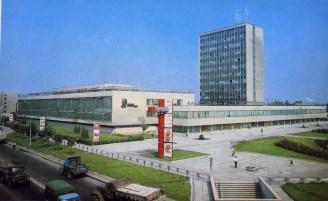 """Будинок преси - видавництво """"Вільна Україна. Фото 1980-х рр."""