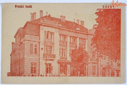 Празький банк, 1915 рік
