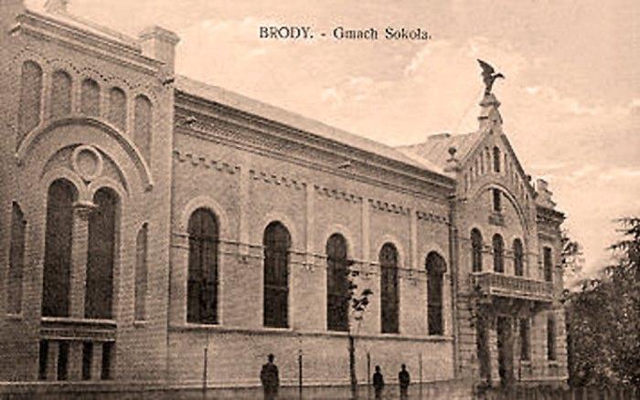Будівля «Сокола», 1930 рік