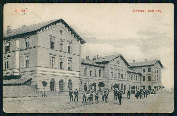 Стрийський залізничний вокзал напередодні свого знищення російськими військами. Фото 1915 року