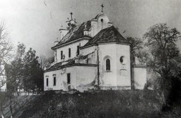Вигляд на костел від сходу, 1976 рік