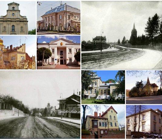 Панська вулиця львівських патриціїв