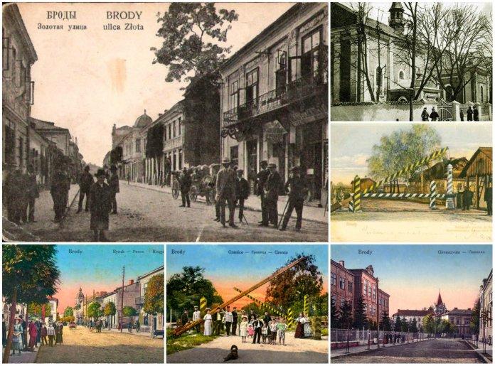 Історія Бродів у 18 старих фотографіях