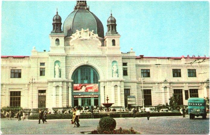 Львів. Залізничний вокзал. Фото Г. Угриновича. Поштівка 1968 року