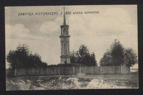 Монумент 1663 року в Комарно Фото 1908 року