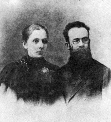 Марія та Михайло Грушевські, Львів, 1896 р. (зі сайту http://www.m-hrushevsky.name/uk/Gallery/portraits/1896.html)