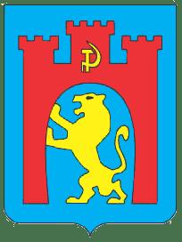 Герб Львова радянського періоду (1967-1990)