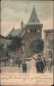 Поштівка з виглядом костелу в Дрогобичі, 1900-ті роки.