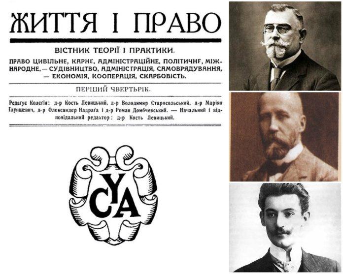«Ті,що законно захищають людей від закону»: нариси з історії західноукраїнської адвокатури у міжвоєнне двадцятиліття