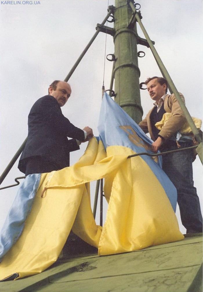 Силове підняття Державного Прапора України, розміром (3х6) м. над Львовом 3 квітня 1990 р.