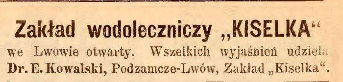 """Реклама закладу в газеті """"Słowo Polskie"""", 1899 р."""