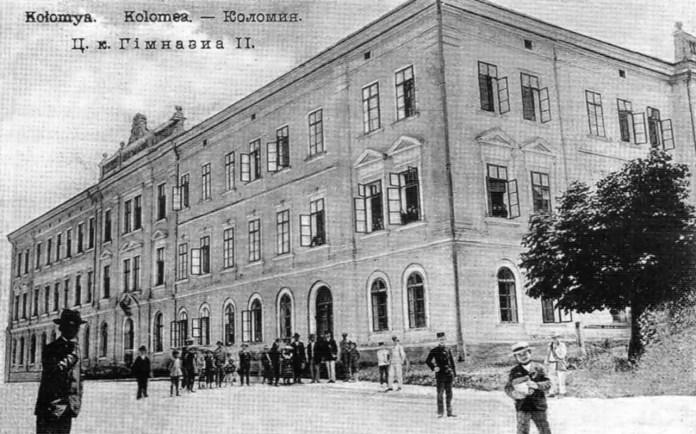 Будівля української гімназії в Коломиї, 1907 р. (зі сайту https://fotki.yandex.ru/next/users/rus-kolomiya/album/233765/view/507911)