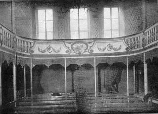 Інтерєр Théâtre Libre в Парижі