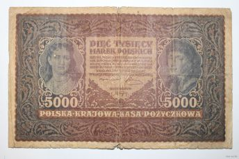 5000 польських марок 1919 року