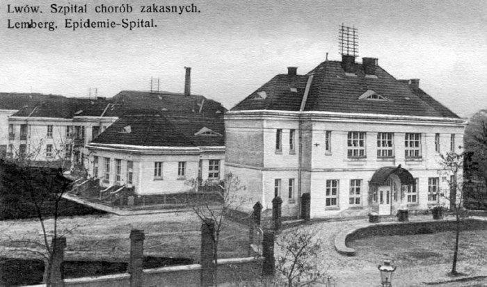 Комплекс будівель клініки інфекційних хвороб у Львові. 1942 рік