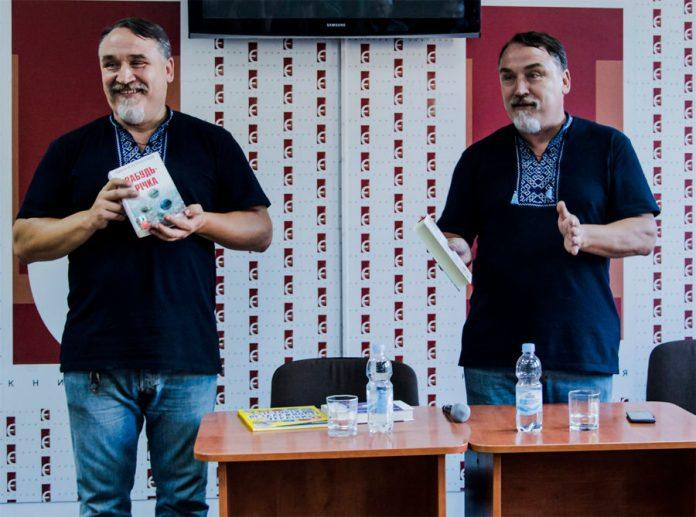 """Брати Капранови презентують книгу """"Забудь-річка"""". Фото: Ксенія Янко"""