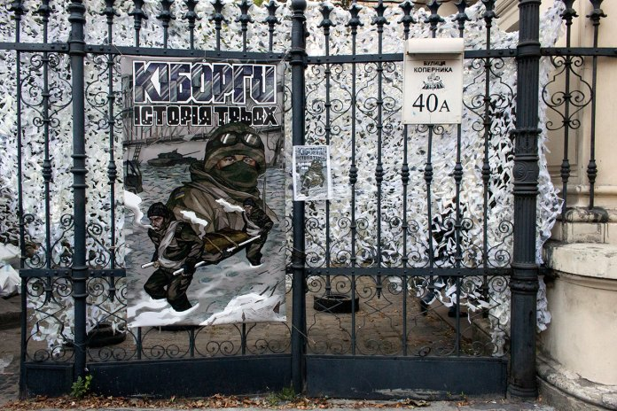 """Презентація першої книги коміксів про захисників Донецького аеропорту - """"Кіборги: історія трьох"""""""