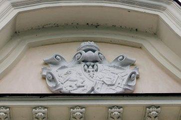 Герб на палаці Бруницьких, 2016 р.
