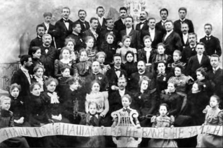 Станиславівський «Боян», 1896 рік